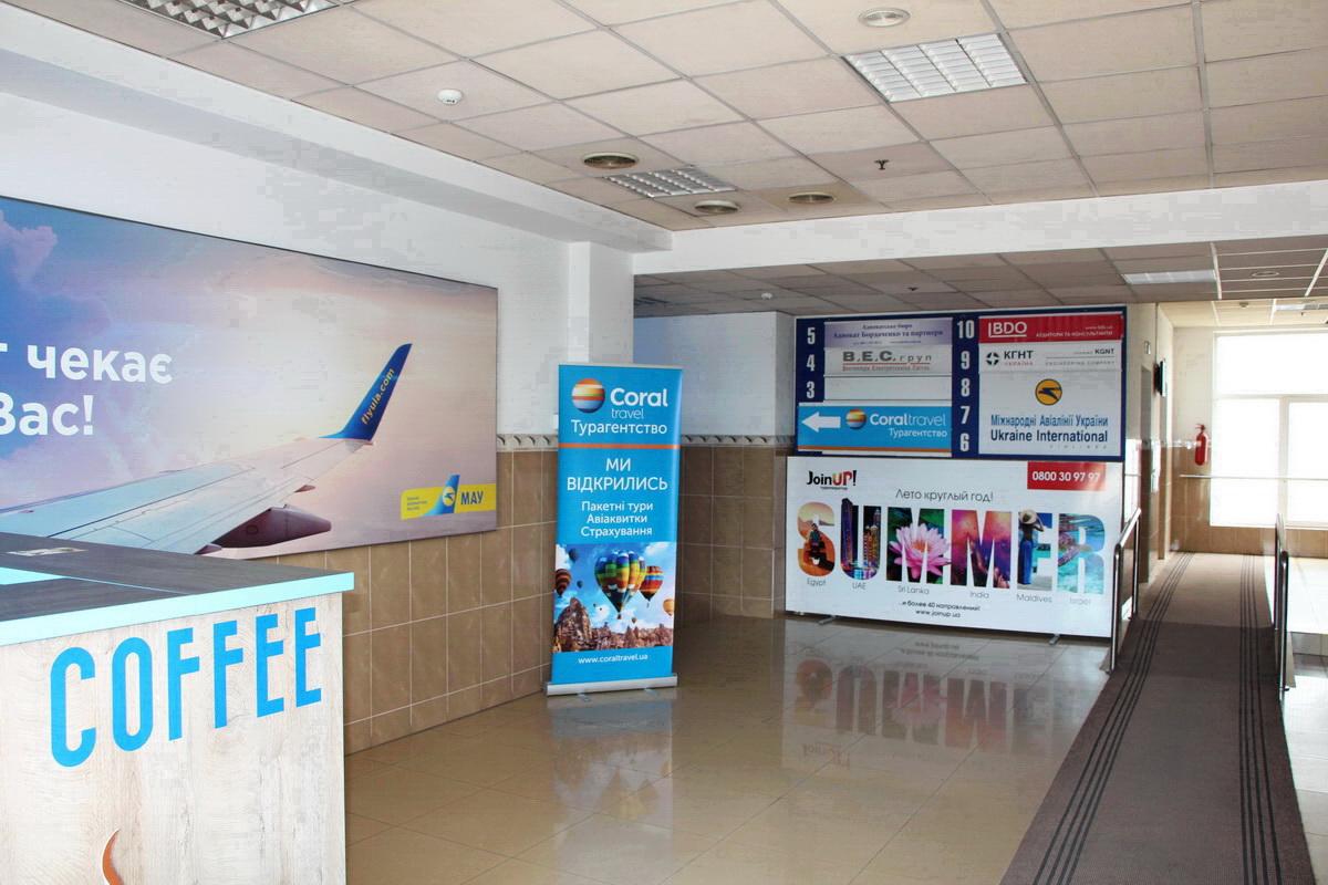 Офіс інтернет-магазину «Світове Дерево» хол
