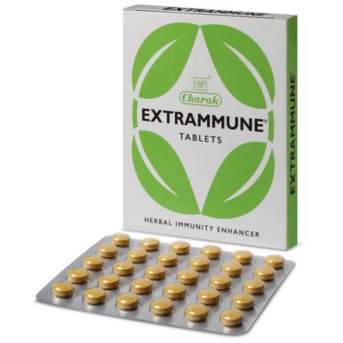 ИММУТЕН для иммунитета в Железнодорожном