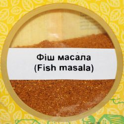 Приправа для рыбы Йорс (Fish Masala Yours) 100 г 1