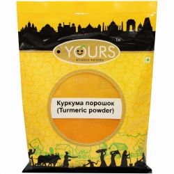 Куркума порошок Йорс (Turmeric Powder Yours) 100 г
